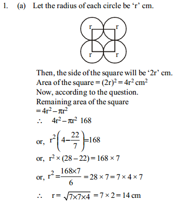 Area and Perimeter Questions for IBPS RRB 6