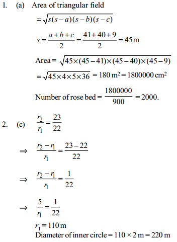 Area and Perimeter Questions for SBI Clerk 13