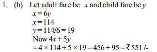 Equations and Inequations Questions for SBI Clerk 4