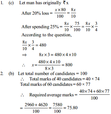 Percentage Questions for SBI Clerk 7