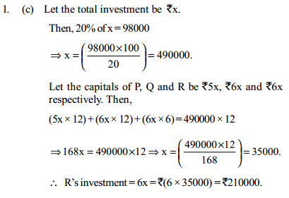 Ratio and Proportion Questions for IBPS RRB 7