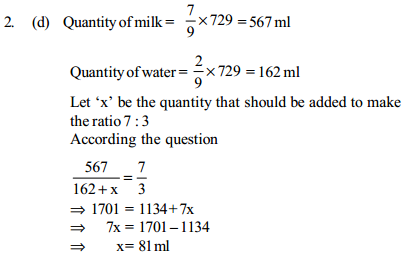 Ratio and Proportion Questions for SBI Clerk 10