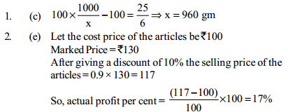 Ratio and Proportion Questions for SBI PO 7