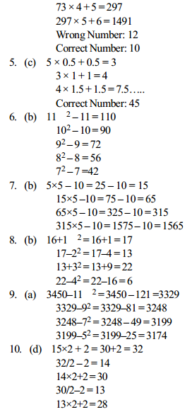 Series Questions for IBPS Clerk 5