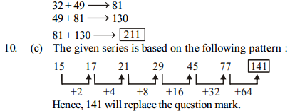 Series Questions for IBPS RRB 21