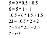Series Questions for IBPS SO 10