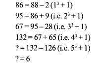 Series Questions for IBPS SO 7