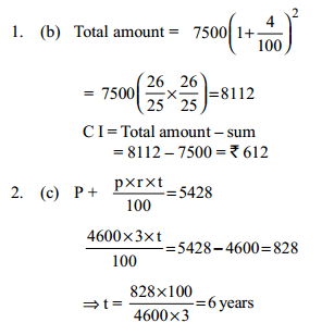 Simple Interest and Compound interest Questions for SBI Clerk 16