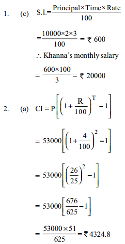 Simple Interest and Compound interest Questions for SBI Clerk 18