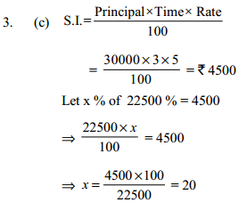 Simple Interest and Compound interest Questions for SBI Clerk 19