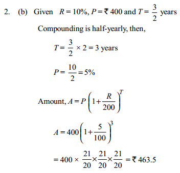 Simple Interest and Compound interest Questions for SBI Clerk 5