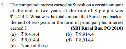 Simple Interest and Compound interest Questions for SBI PO 11