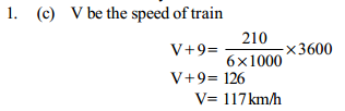 Time, Speed and Distance Questions for IBPS Clerk 11